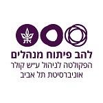 לוגו להב פיתוח מנהלים