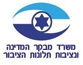 לוגו מבקר המדינה
