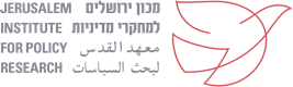 מכון ירושלים למחקרי מדיניות