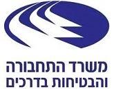 לוגו משרד התחבורה