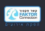 לוגו קשר פקטור