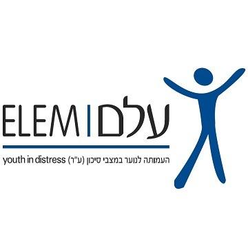 לוגו עמותת עלם amutat elem