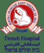 לוגו בית חולים צרפתי