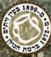 לוגו מרכז מבקרים טויסטר