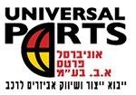 """לוגו אוניברסל פרטס בע""""מ"""